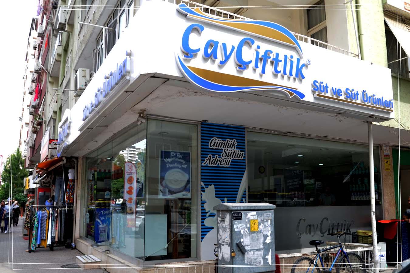 Ramazanoğlu Caddesi